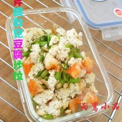 水芹虾干儿豆腐沙拉的做法[图]