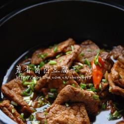 葱香酱卤豆腐干的做法[图]