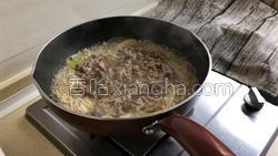 肥牛金针菇的做法图解13