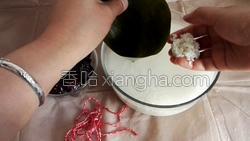 蜜枣粽子的做法图解7