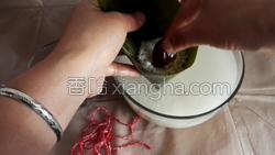 蜜枣粽子的做法图解10