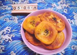 双豆沙糯米饼