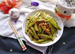蒜香干煸四季豆