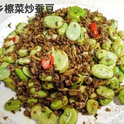 萍乡檫菜炒蚕豆